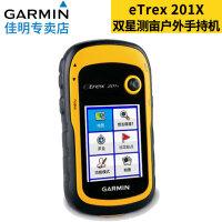 Garmin 佳明 eTrex201X测亩户外 手持GPS 导航 指南针 双星定位仪