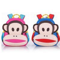 大嘴猴3-6岁幼儿双肩背包卡通小书包 男女儿童轻便可爱毛绒包