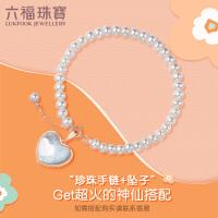 六福珠宝mipearl不变色18K金淡水珍珠手链女F87KBTB002R