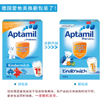 【当当海外购】德国进口 Aptamil爱他美 婴幼儿配方奶粉 1+段600g(12-24个月宝宝) 日期新鲜 保质期到18年4月以后