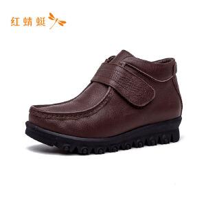【专柜正品】红蜻蜓魔术贴圆头低跟舒适百搭女单鞋