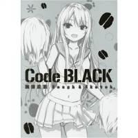 Code BLACK 珈�i�F族Rough 日文原版