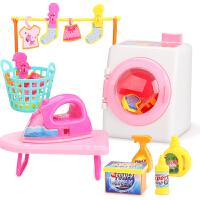 儿童迷你洗衣机滚筒转动小型玩具冰箱套装女孩过家家礼物