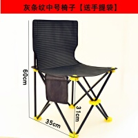 送手提袋便携式户外折叠椅写生椅靠背椅子美术椅折叠凳小凳子