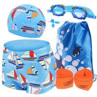 男童泳裤套装泳镜儿童泳衣平角分体游泳衣小孩宝宝婴儿游泳裤