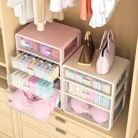 内衣收纳盒抽屉式家用衣柜袜子文胸内裤分隔盒子三合一多格收纳箱