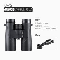 夜视望远镜双筒夜间高倍高清非红外人体透视八倍镜望远镜户外 8X42便携型 送手机拍照夹