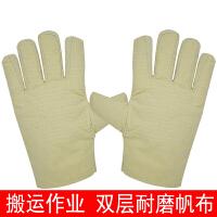加厚双层帆布手套防滑耐磨透气舒适工地搬运作业防护劳保用品