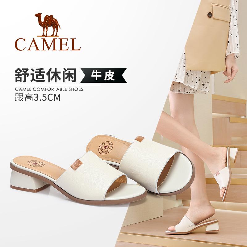 Camel/骆驼2019夏季新款 舒适休闲 慵懒夏日 凉拖女