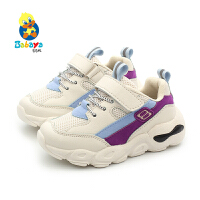 【2.5折价:79】芭芭鸭儿童运动鞋女童老爹鞋ins超火的童鞋网红鞋潮鞋小白鞋男童