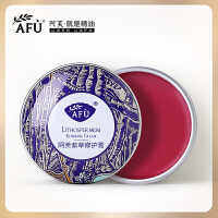 AFU阿芙 紫草修护膏12g