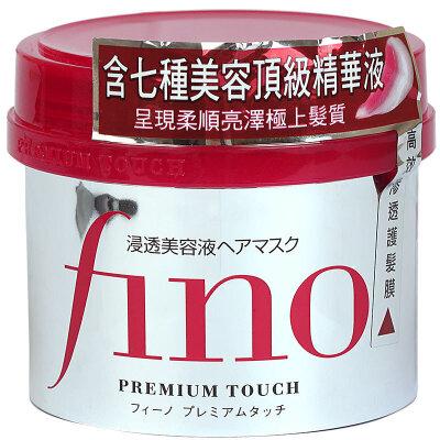 资生堂(Shiseido)7种美容液高效渗透发膜 护发 满100减5,满200减10