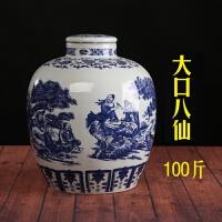 10 20 30 50斤装陶瓷酒坛子酒壶密封酒瓶酒罐白酒缸酒具瓷器酒壶
