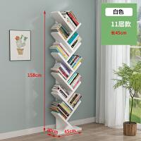 实木书架树形置物架创意小书架落地简约现代书架树型书架