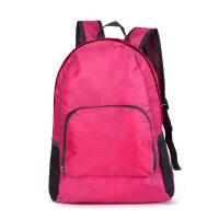 双肩包户外登山休闲旅行背包防水轻便包可折叠便携骑行背包女书包 20升以下