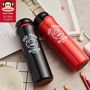 【用券立减20】正版授权大嘴猴双层不锈钢保温杯 茶杯时尚款水杯 PFD010