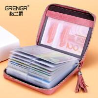 女式卡包多卡位牛皮大容量名片夹女卡套女士拉链韩版小清新卡片包