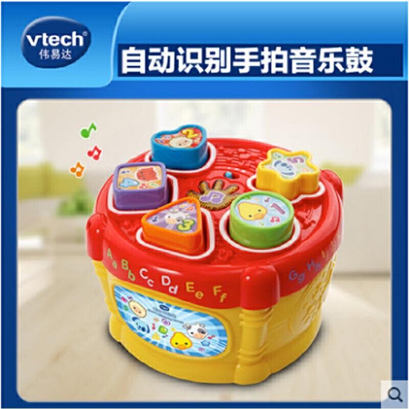 VTech伟易达配对音乐鼓 形状配对玩具 几何形状认知盒会员 手拍电子鼓 自动识别 感应发音