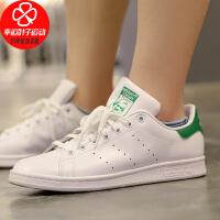 阿迪达斯官网 三叶草 STAN SMITH男女经典运动鞋M20324