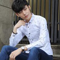 春季男士长袖衬衫韩版修身款衬衣青少年时尚休闲潮流上衣服男装潮