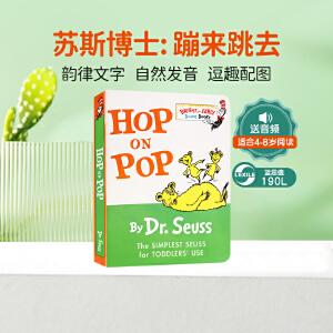 低幼适龄版 Bright and Early Board Books系列 Hop on Pop 在爸爸身上蹦来跳去 苏斯博士经典书籍,可以让孩子很快学会的朗朗上口的英语小词,风趣实用 纸板书