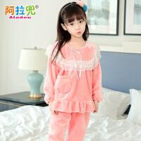 阿拉兜秋冬新款儿童珊瑚绒睡衣女童加厚可爱韩版女孩中大童家居服法兰绒 1731