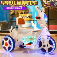 新款儿童电动车摩托车宝宝三轮车男女小孩玩具车可坐人充电瓶童车 白(双电瓶+双驱+灯光+USB早教) 白(双电瓶+