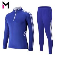 秋冬光板足球立领半拉链长袖训练服套装儿童同款足球训练套服