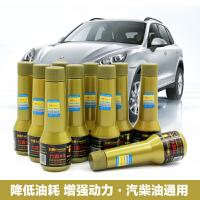 【支持礼品卡】燃油宝汽柴油添加剂汽车节油发动机除积碳清油路积炭 2wy