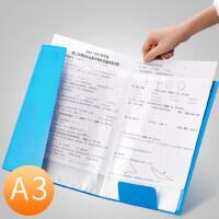 齐心A3装试卷夹子的卷子夹收纳文件袋多层学生用韩版小清新文件夹资料册