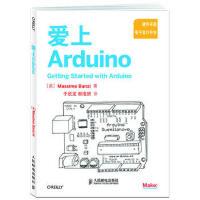 【二手书旧书95成新】爱上Arduino,(美)班兹,于欣龙,郭浩�S,人民邮电出版社