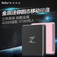 [全新正品]朗科512G 固态移动硬盘 Z2金属SSD硬盘512gb USB3.0迷你硬盘