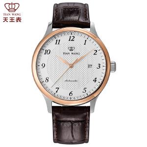 天王表男士手表透底防水男表皮带女士手表休闲机械情侣表5877玫瑰金