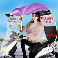踏板车摩托车雨篷 电瓶车透明挡风罩挡雨电动车雨棚 户外防晒骑车遮阳伞