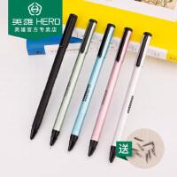 英雄HERO钢笔学生用练字笔中小学生书法书写练字特细钢笔墨水笔