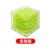 一号玩具 教室3D立体迷宫球走珠儿童魔方男女孩创意玩具幼儿园宝宝礼物