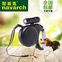 耐威克 带LED灯可伸缩牵引绳 宠物牵引绳子狗狗牵引带