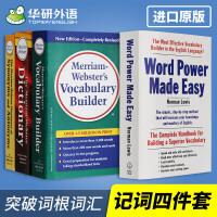Word Power Made Easy 英语字典三宝Merriam Webster Dictionary 原版韦氏词典 单词的力量 英文原版工具书 [现货]