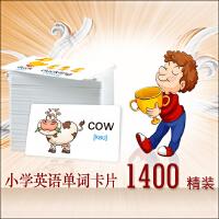 点读版1400张小学英语单词卡片儿童英语启蒙全彩图卡小达人笔点读