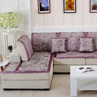 福存家居 夏季沙发凉席坐垫 夏天藤席沙发垫凉垫防滑 沙发巾套罩 飘窗垫