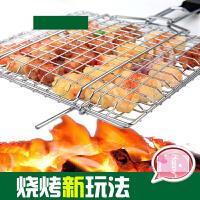 烧烤工具配件烤鱼夹子网家用烧烤网蔬菜夹板烤肉用具拍夹s1n