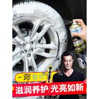 【支持礼品卡】汽车轮胎蜡轮胎宝光亮剂养护去污上光泡沫护理清洁清洗剂用品y8s