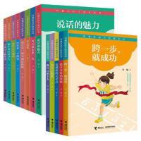 刘墉给孩子的成长书全套13册 第一辑+第二辑