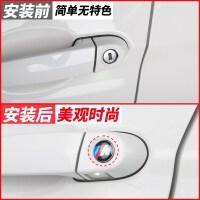 宝马改装钥匙贴标X1X3X5X6新老款3系5系车门钥匙孔贴锁芯锁眼贴纸