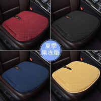 汽车坐垫单个屁屁垫透气乳胶增高四季通用座垫三件套单片夏季凉垫
