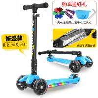 宝宝滑板车1到2岁 儿童滑板车3到12岁滑滑车三四轮闪光音乐折叠宝宝溜溜车 CX
