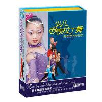 正版拉丁舞教学dvd 跳舞教学视频零基础入门自学教材dvd光盘碟片