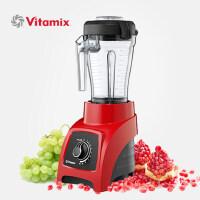 维他美仕Vitamix s30美国进口破壁机料理机 家用多功能搅拌机宝宝辅食机