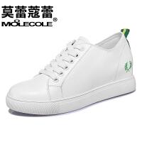 莫蕾蔻蕾 小白鞋休闲系带圆头运动女鞋平底厚底鞋6Q315