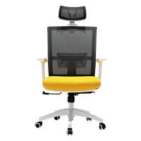 人体工学椅家用电脑椅网布舒适老板转椅升降椅子工程学办公椅 尼龙脚 固定扶手